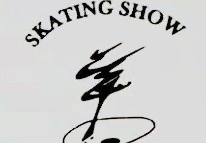 Skating-show